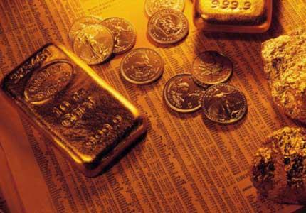 Les différentes formes d'or